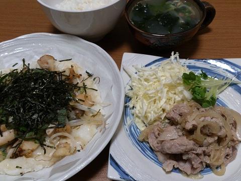 8日 もちピザ 生姜焼き わかめスープ