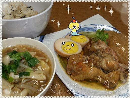 10日 大根と手羽元の炊いたん ひじきご飯 あんかけ豆腐ステーキ