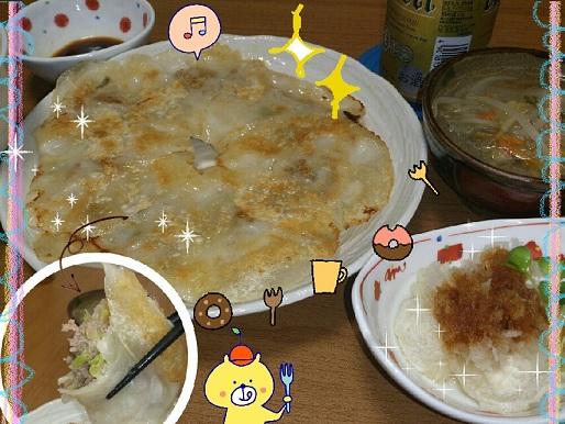 11日 ドーナツ餃子 揚げ餅大根おろしかけ 中華スープ