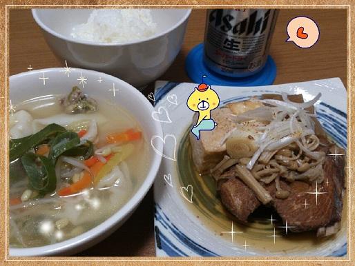 18日 まぐろのあら大根 餃子スープ