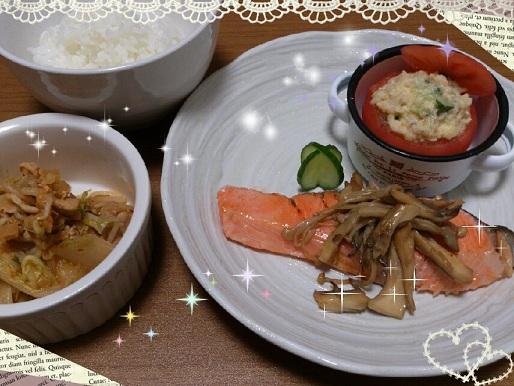 30日 鮭のキノコバターソテーのせ 豚キムチ トマトファルシ