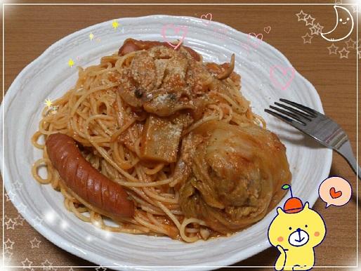 28日 ロール白菜DEトマトパスタ