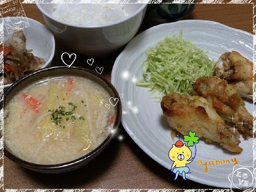 31日 手羽元から揚げもどき きんぴらごぼう から玉スープ(から無)
