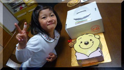 菜乃ケーキ