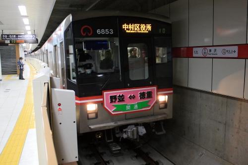 記念列車!