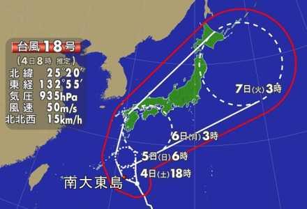 台風18号_4