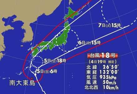 台風18号_5