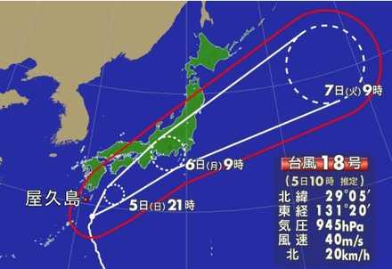 台風18号_6