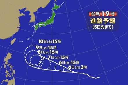 台風19号_1