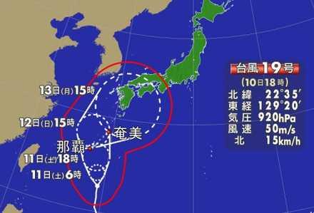 台風19号_2