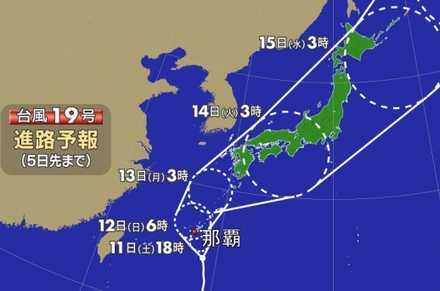 台風19号_3