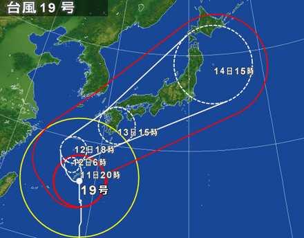 台風19号_6