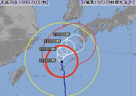 台風19号_5