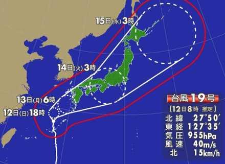 台風19号_7