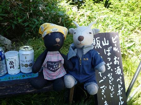 2012.7.31.aizukoma 063