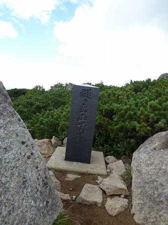 2012.9.12.hiuchi 046