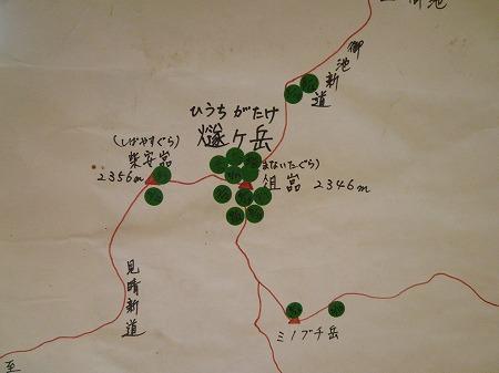 2012.9.12.hiuchi 084