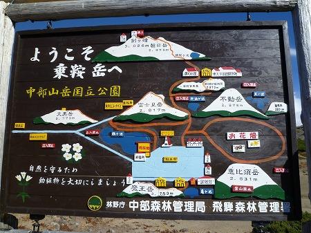 2012.10.12.norikura 045