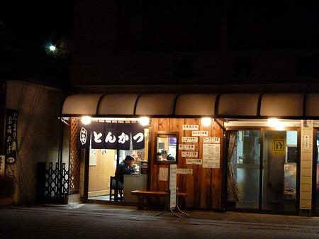 2012.10.26.nikko 148
