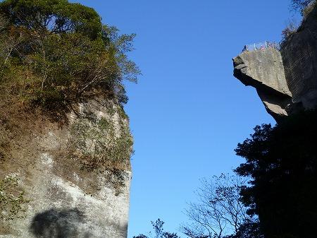 2012.11.25.nokogiri 013