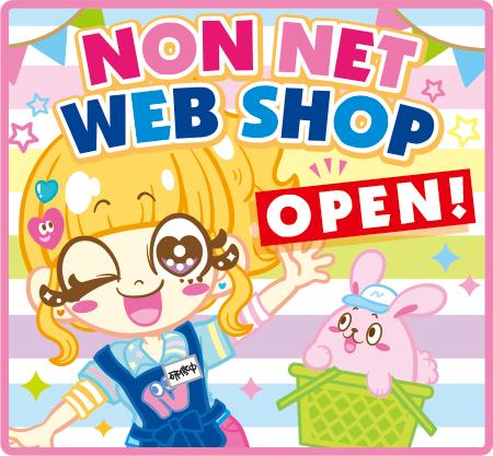 webshop_m.png