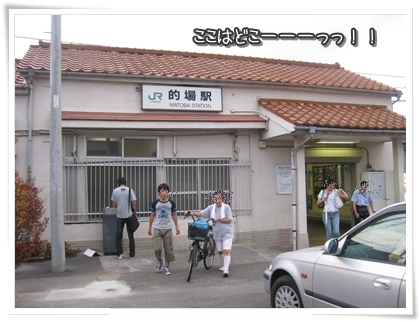 20100829-012.jpg
