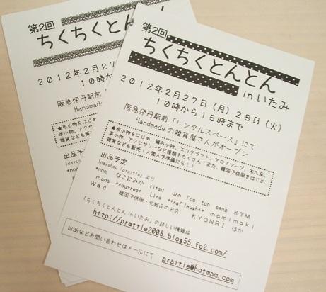 DSCF5932.jpg