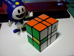 332_Camouflage_Cube_004