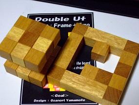 DoubleUt_001