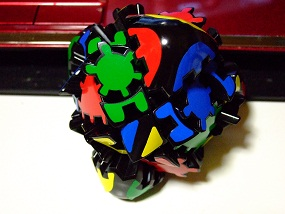 GearMasterPyramorphix_004