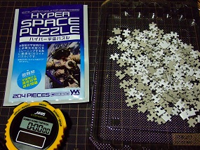 HyperSpacePuzzle_003