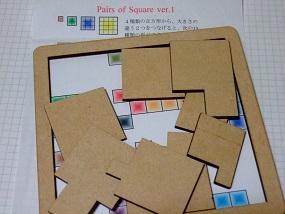 Pairs_Square1_002