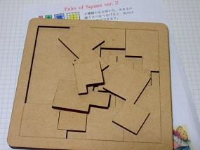 Pairs_Square2_002