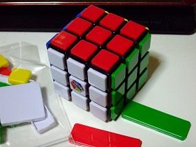 RubiksCUBLOCK_001