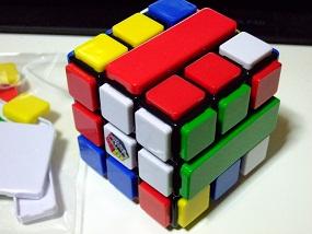 RubiksCUBLOCK_003