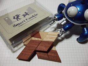 SmartCookie_001