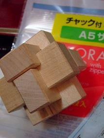 kumiki_2x3T_001
