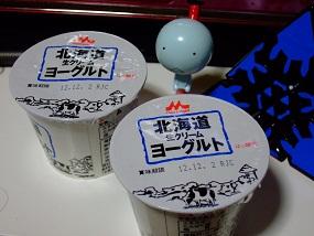yogurt_001