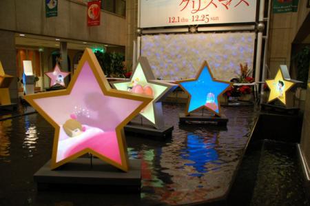 三番街のクリスマス手塚キャラ3