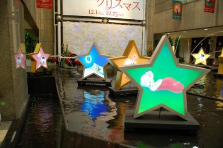 三番街のクリスマス手塚キャラ4