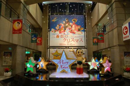 三番街のクリスマス手塚キャラ1