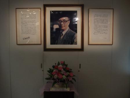 手塚先生の誕生日