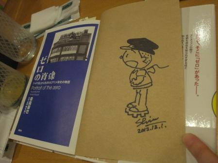 DSCF3238 - コピー