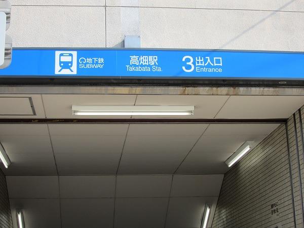 s-IMG_8582.jpg