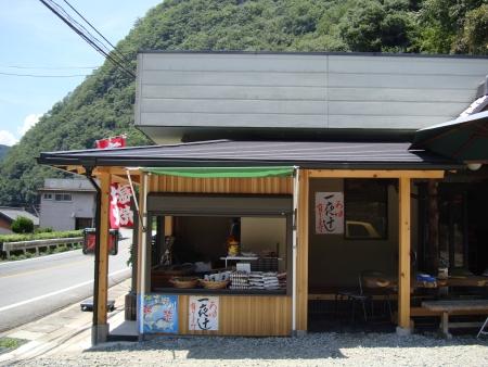 0725_shiitake.jpg
