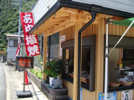 0725_shiitake_2.jpg