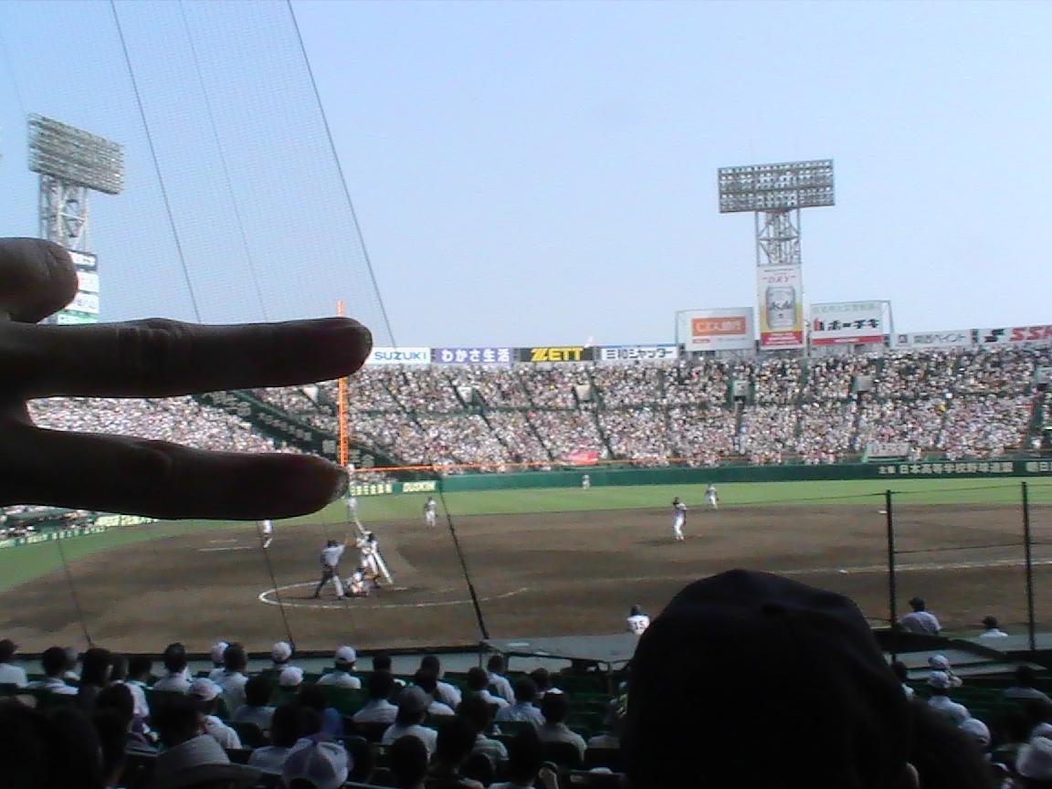 PIC_0110