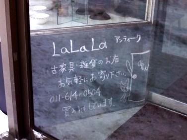 lalala-8.jpg