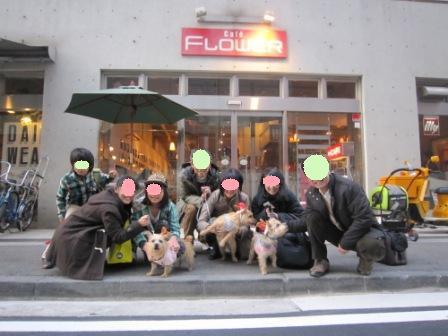 横浜IMG_6794 - コピー