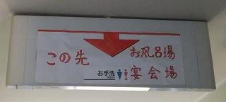 ajisai46.jpg